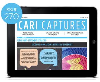 captures-thumb-C270