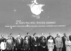 Asia Pacific leaders call for efficient use of water resources