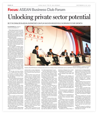 Unlocking Private Sector Potential
