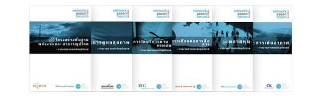 LTB-2013-thai-reports