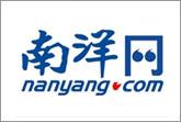 logo-nanyang