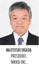 Naotoshi Okada