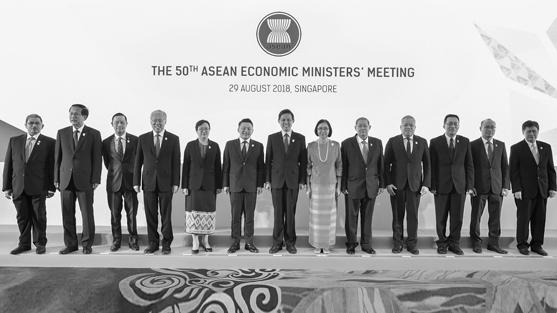 img-50-aec-meeting.jpg