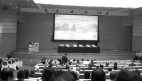 CARI attends the first Asian Central Banks' Watchers Conference