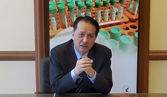 Datuk Dr. Noor Hisham Abdullah